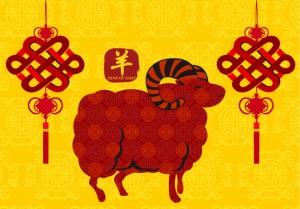 2014-12-30-goat_1cf4df484e984555bde3889f7d5990b2